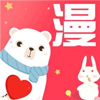 免费漫画大全动漫1.2