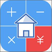 2020房贷计算器最新