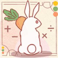 兔子计算器(超可爱计算器)