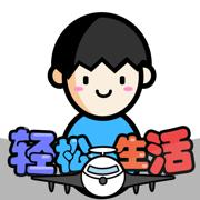 中国电科轻松生活app