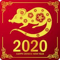 2020年农历新年壁纸