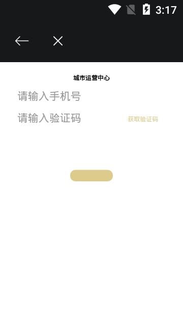 国金公链节点传递app 1.5.7安卓版