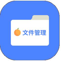 超强文件管理v1.11.03