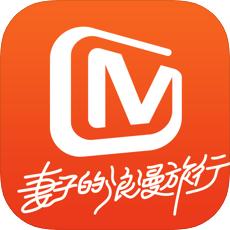 芒果TV国际版IOS版