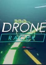 无人机赛车Drone RacerPC中文镜像版