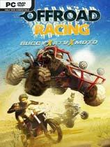 越野赛车沙漠车沙滩车摩托车