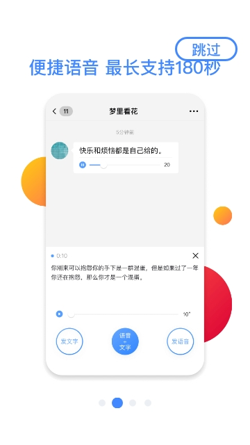 默往app 3.17.0安卓版