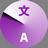 简易翻译工具(CopyTranslator)v9.0.1免费版