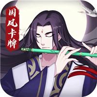 飞剑魔斩福利版v1.1.0最新版