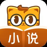 七猫精品小说破解版