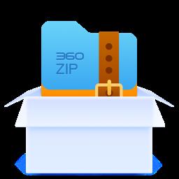 360zip国际版V1.0.0.1021官方版