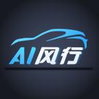 风行Future-Link(AI风行)