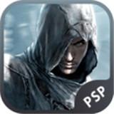 刺客信条血统最新版v1.2.2.0