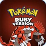 口袋妖怪红宝石安卓版v1.6.2