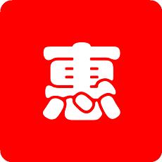 惠惠购优惠券v2.3.0 安卓版