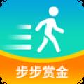 步步赏金计步赚钱v2.3.2.1