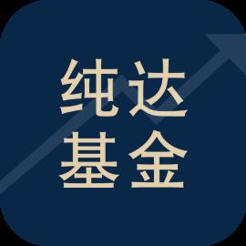 纯达基金最新版v1.7.3 安卓版