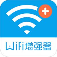 手机WiFi信号增强器