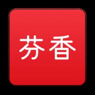 芬香社交电商app