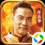 王者国度传奇无限元宝版v3.0.0