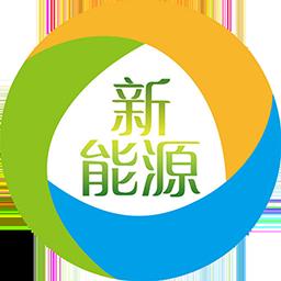 贵州新能源1.0.0安卓版