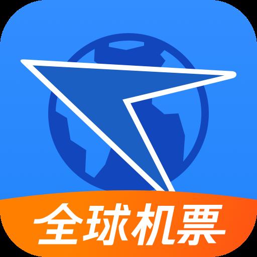 航班管家手机版V7.6.7.1 官方最新版