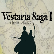 维斯塔利亚传说亡国的骑士与星之巫女汉化补丁v1.0 LMAO版