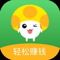 蘑菇乐园手机赚钱V3.5.0