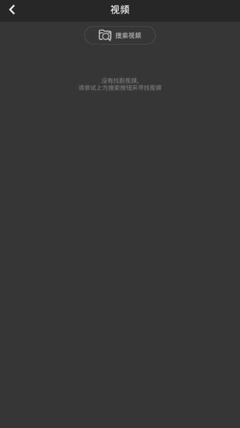 剪辑剪影 v11.1.6 安卓版