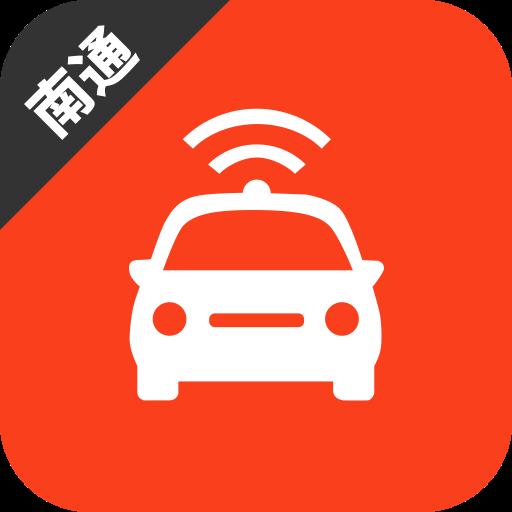 南通网约车考试v2.0.0 安卓版