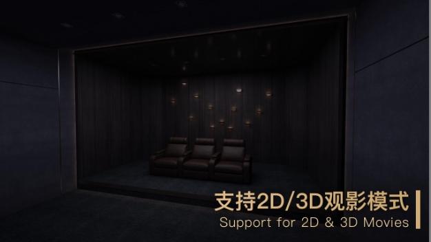 移动电影院VR v2.0.5 安卓版
