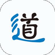 至道app