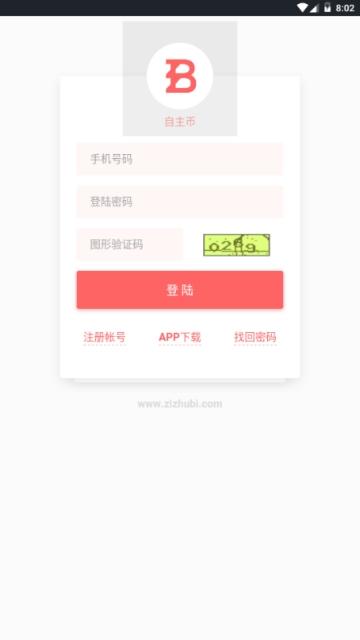 自主币app 0.0.14安卓版