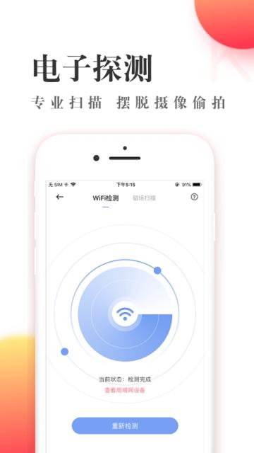可可西里(有声互动平台)app 1.4.2安卓版