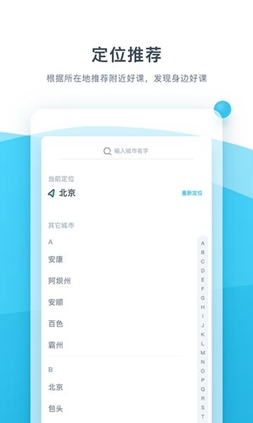 �I�n�� v1.1安卓版