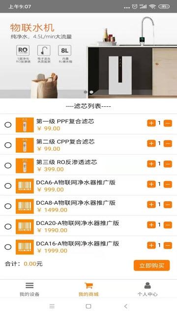 物��R�羲�器app V1.58