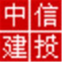 中信建投网上交易极速版(通达信)