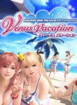 死或生:沙滩排球3绯红xci整合版+魔改版V1.06switch版