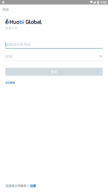 火�啪W比特�沤灰灼脚_ v6.3.5 官方安卓版