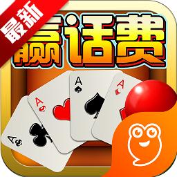 鱼丸游戏安卓版8.0.20.3.0 官方最新版