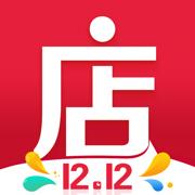 微店买家版V5.8.4 ios版