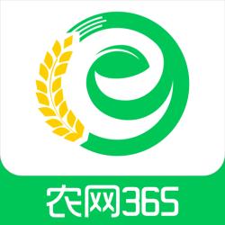 农网365
