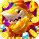 趣玩捕鱼破解版v1.5.3.4