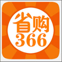 366省购