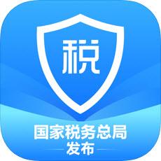 2020版个人所得税最新官方appv1.4.4安卓版