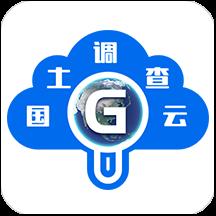 国土调查智能管理app