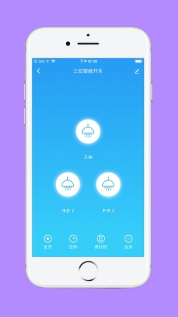 良信互�app V1.0.0
