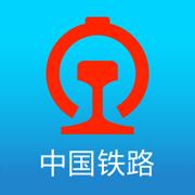铁路12306 iOS版4.0.5 官方最新版