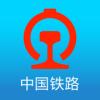 铁路12306 iOS版