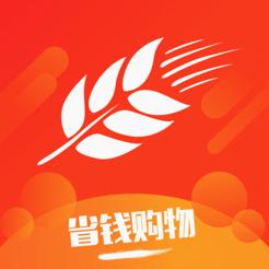 大麦优惠券iOS版